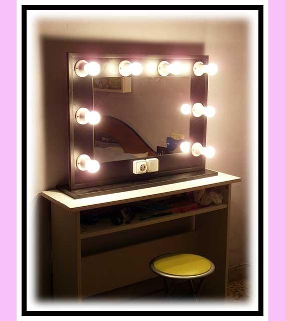 Espejo de camerino y maquillaje. Con soporte. Negro. Horizontal. 80 x 60 cm.